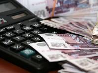 Инвестиции в одно рабочее место в ФРМ оценили в 536 тысяч рублей. Таким образом общие затраты на ликвидацию безработицы в моногородах должны составить 180 млрд рублей