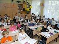 Прокуратура проверит школу в Самаре, запретившую ученицам ходить на уроки в брюках и мини-юбках