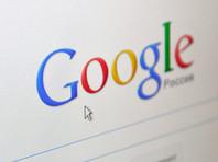 """Правозащитники подали в суд на Google, требуя восстановить ссылки, удаленные по закону о """"праве на забвение"""""""