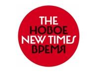 Типография отказалась печатать новый номер журнала The New Times