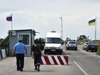 СМИ узнали имена российских военных, погибших на границе Крыма