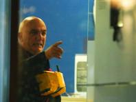 """Захвативший заложников в """"Ситибанке"""" в Москве бизнесмен признал вину"""
