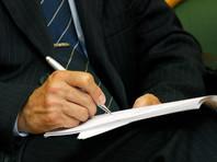 Правительство создаст черный список чиновников, уволенных за утрату доверия