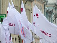 ПАРНАС отказался от агитации в Крыму, не получив разрешение Украины
