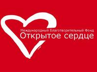 """Обвиненного в антироссийской пропаганде главу фонда """"Открытое сердце"""" выдворили из страны"""