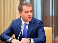 """Минобр не стал лишать министра связи Никифорова ученой степени по требованию """"Диссернета"""""""
