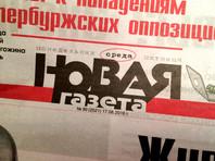 """Глава """"Роснефти"""" Игорь Сечин подал иск к """"Новой газете"""" из-за публикации о яхте St. Princess Olga"""
