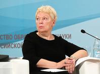 """Министр Васильева раскритиковала учителей, """"натаскивающих"""" детей на ЕГЭ вместо того, чтобы делать из них настоящих граждан"""