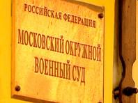 Суд приговорил жительницу Москвы к пяти годам тюрьмы за призывы к терроризму в соцсетях