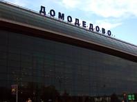Освобожденный из афганского плена летчик Сергей Севастьянов прилетел в Москву