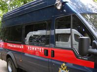Следственный комитет возбудил уголовное дело по факту убийства адвоката Эдуарда Мусина в Подмосковье