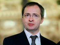 Мединский опроверг информацию о начале установки памятника князю Владимиру в Москве без согласования с ЮНЕСКО