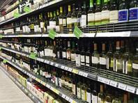 """""""Коммерсант"""": ритейлеры предлагают наказывать родителей за покупку подростками спиртного"""