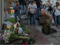 В Москве почтили память погибших 25 лет назад противников ГКЧП