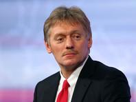 Угрозы ИГ не могут повлиять на политику РФ по борьбе с терроризмом, заявили в Кремле