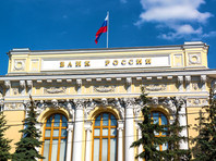 Центробанк подал в суд на Олега Лурье за статью о незадекларированных доходах сотрудников