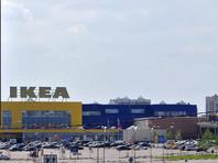 Следователи проводят обыски в главном офисе IKEA в Химках