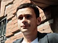 """Яшин анонсировал публикацию доклада о единороссах """"Партия """"Криминальная Россия"""""""