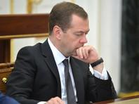"""""""Рыба гниет с головы"""": в Сети собирают подписи под петицией с требованием отставки Медведева"""