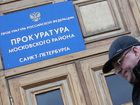 """Всех прокуроров Санкт-Петербурга оставили без выходных из-за приезда московских """"ревизоров"""""""