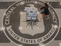 Жители Забайкалья пытались продать ЦРУ придуманные военные тайны, ФСБ их простила