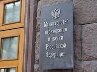 Минобрнауки проверит сообщение о замене фото студента-башкира на афише петербургского вуза