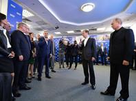 """По словам президента, результат партии власти на выборах """"хороший, несмотря на трудности в стране"""". Медведев, в свою очередь, сказал, что """"Единая Россия"""" будет иметь """"абсолютное большинство"""" в новом составе нижней палаты парламента"""