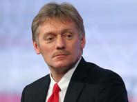 В Кремле назвали неприемлемой риторику США и Британии по Сирии