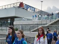 """Росгвардия взяла под охрану в Крыму реактор и лагерь """"Артек"""""""