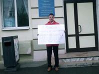 Коммунисты организовали одиночные пикеты в Чите, куда прибыл премьер-министр Дмитрий Медведев
