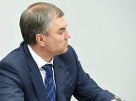 Володин не согласен с Путиным  - рейтинг ЕР не падает, а по-разному  ведет себя в регионах