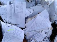 Персональные данные абонентов МТС в Чите оказались на свалке