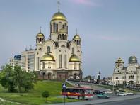 Храм-на-Крови, Екатеринбург