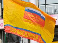 """В Томске совершено два нападения на активистов """"Справедливой России"""""""