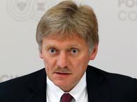 Песков прокомментировал расследование о бизнесе друга Путина и продаже им своих квартир тезке бабушки Кабаевой