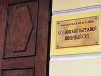 Суд со второй попытки сформировал коллегию присяжных по делу Немцова