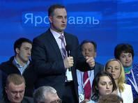 """Показания на ловца покемонов дал пообщавшийся с Путиным """"русский патриот"""", выяснила пресса"""
