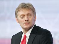 """Кремль обзавелся новой системой мониторинга СМИ - """"Катюшей"""""""