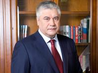 Песков заявил, что министра Колокольцева не собираются увольнять в связи с делом Захарченко