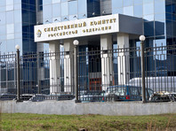 В СК подтвердили задержание второго фигуранта по делу о коррупции в Ространснадзоре