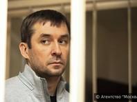 Dresdner Bank, в котором якобы нашли миллионы семьи Захарченко, не существует