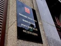 В правительстве предложили заморозить зарплаты госслужащих на три года