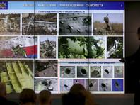 """Концерн """"Алмаз-Антей"""": выводы международных следователей о крушении Boeing на Донбассе не имеют достаточного обоснования"""