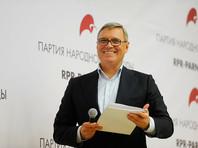 Заместитель Касьянова не видит оснований для его отставки и предлагает недовольным покинуть ПАРНАС