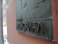 """Минюст по запросу Генпрокуратуры ищет в """"Мемориале"""" признаки """"иноагента"""""""
