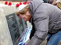 10 памятников жертвам Холокоста установят в Ставропольском крае, Калмыкии, Псковской и Брянской областях