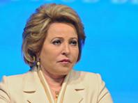 """Матвиенко предложила сократить объем медпомощи для безработных: """"Каждый должен нести свой чемодан"""""""