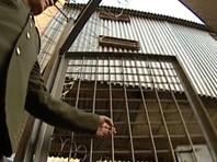 Его отпустили из СИЗО под домашний арест