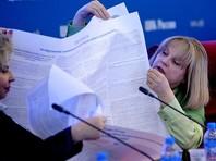ЦИК отменил результаты выборов на девяти избирательных участках