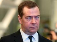 """Медведев удалил твит со словами """"Крым окончательно станет нашим"""" и заблокировал сообщивших о его """"даче"""""""